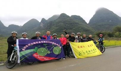 贵阳车队桂林骑行之旅
